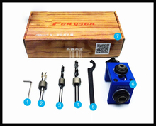 Woodworking Tool Pocket Hole Jig Woodwork Guide Repair Carpenter Kit System With Toggle Clamp and Step Drilling Bit(Kreg Type)