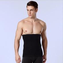 Sankilochan Strong man breathable Cummerbunds Abdomen Shaper Body Slimming wrap font b Weight b font font