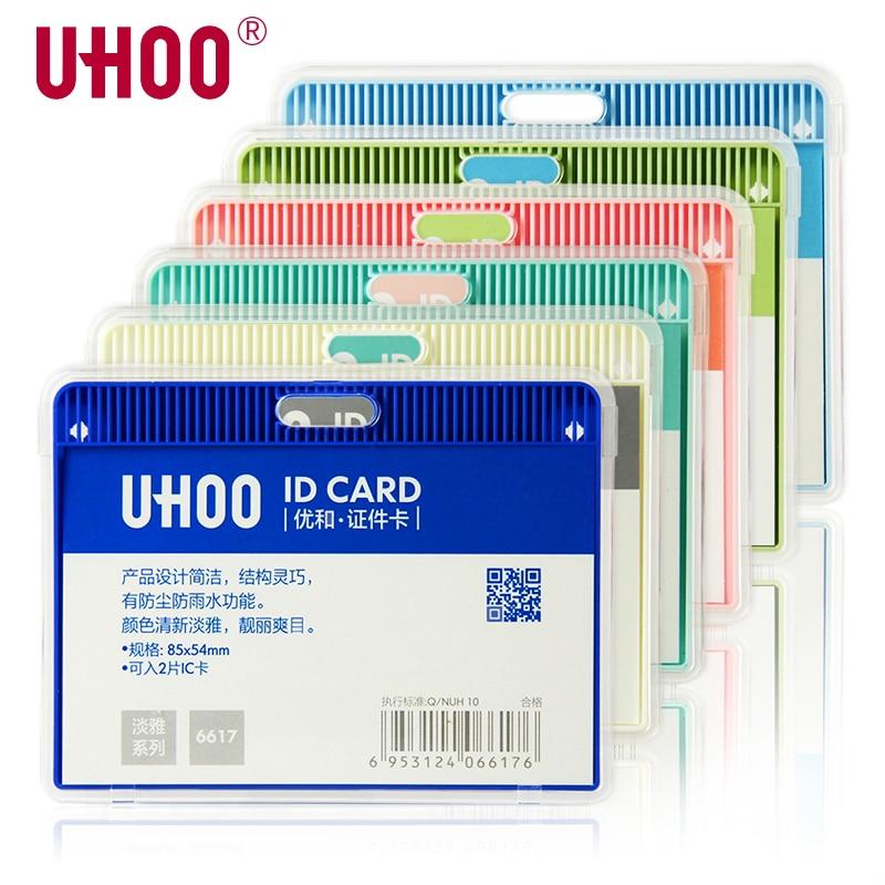 UHOO 6617 Horizontal Elegant Business ID Card Holder with Lanyard ...