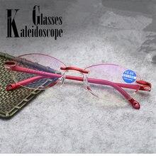 3564b0baa2 Mujeres de los hombres sin montura gafas de lectura Anti-azul gafas  Presbyopia Hyperopia gafas lupa lentes 1,5 2,0 2,5 3