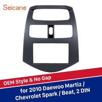 Seicane Double DIN Install Dash Trim Kit Car Stereo Panel Frame for Daewoo Martiz Chevrolet Spark Beat no gap DVD Radio Fascia