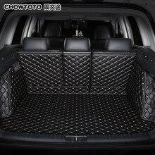 Chowtoto пользовательские багажнике автомобиля коврики для Toyota Land Cruiser Prado 5 Стульчики Детские легко моется Водонепроницаемый загрузки ковры для Prado lagguge pad
