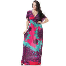 Robe femme ete 2017 Women Summer Beach Long Maxi Dress V Neck Plus Size Bohemian Printed Floral Dress Elbise Evening Party Dress