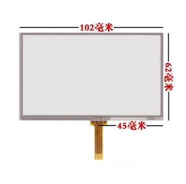 102 *62  New 4.3 inch touch screen small interface 1.0mm spacing narrow-hole welding at043tn24 102 *62  New 4.3 inch touch screen small interface 1.0mm spacing narrow-hole welding at043tn24