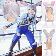 Zootopia judy hair jewelry 400g 85cm synthetic hair accessories extension for cosplay wigs