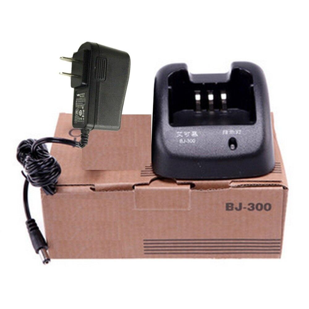 bilder für 220 v li ladegerät für icom radio für ic-f26 f14 f24 f16 ic36fi