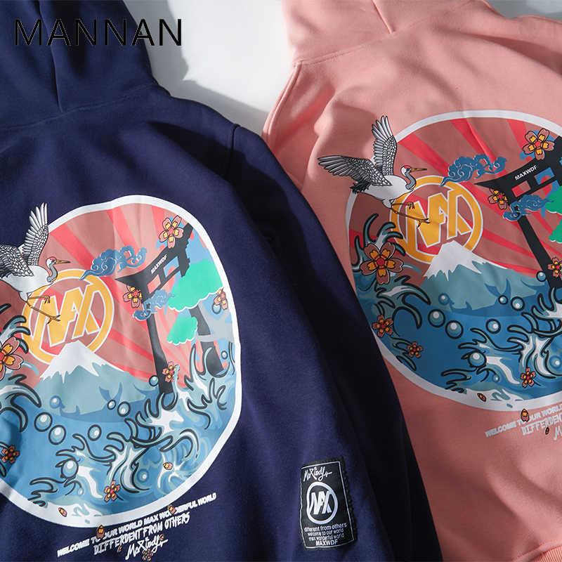MANNAN Japonais Brod Grues Polaire толстовки уличная Hommes Femmes 2018 повседневные толстовки в стиле хип-хоп розовый Naby Bleu