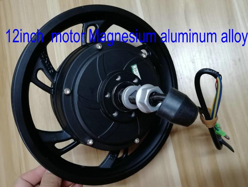 12 pouces BLDC moteur sans engrenage en alliage d'aluminium de magnésium roue 36v250w vélo pliant scooter électrique vélo électrique vtt bricolage pièces