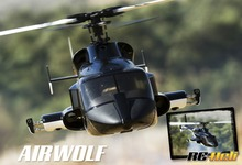 Airwolf 600 RC helicopter fuselage W/Retracts airwolf600 for 600 size Remote Control helicopters fuselage wholesale