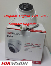 4MP Hikvision Ip-камера DS-2CD1341-I Заменить Заменить DS-2CD2345-I HD CCTV Камеры IP67 IP Камеры