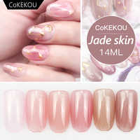 CoKEKOU Summer Star Moon Mania Jade Skin Gel Japanese Nail Polish Powder Gel Jelly Powder Nude Paste Last soak-off UV gel 14ml
