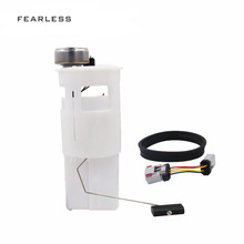 Fuel Pump Assembly For Dodge Intank Module ForRam 1500 3.7L 4.7L 5.9L 20022003 E7161M F3172A 12V TY-161