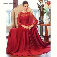 Arabic Red Lace Long Muslim Evening Dress Vestido De Festa Cape Satin Evening Dresses Long Robe De Soiree Moroccan Kaftan 2019