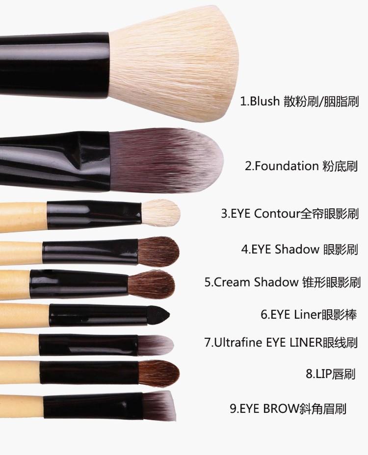 makeup bruhes (16)