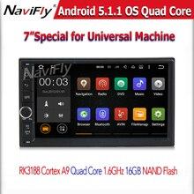 """Envío libre 7 """"Doble Din Android 5.1 Multimedias Del Coche GPS navi Audio del coche 2 din 7 pulgadas de coches de Radio auto Estéreo Navigator"""