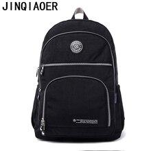 Casual Women Laptop Backpack Waterproof Nylon Women's Youth Printing Backpack Schoolbag Bagpack For Teenagers School Bag