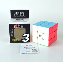 Qiyi Warrior W 3x3x3 Magic Cube Professional 3x3 Speed Cubes Puzzles 3 by 3 Speedcube puzzle children's toys birthday gift