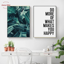 900D Posters And Prints Wall Art Canvas Painting Green Palm Wall Pictures For Living Room Nordic Poster Cuadros Decoracion NOR61 цена и фото