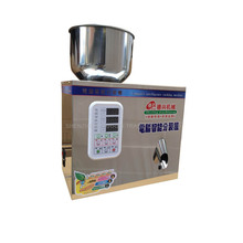Упаковочная машина для взвешивания и упаковки чая автоматическая машина для измерения машина для упаковки частиц 1-25 г