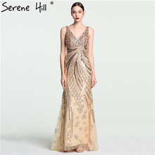 SERENE HILL Gold V-Neck Beading Evening Dresses Mermaid