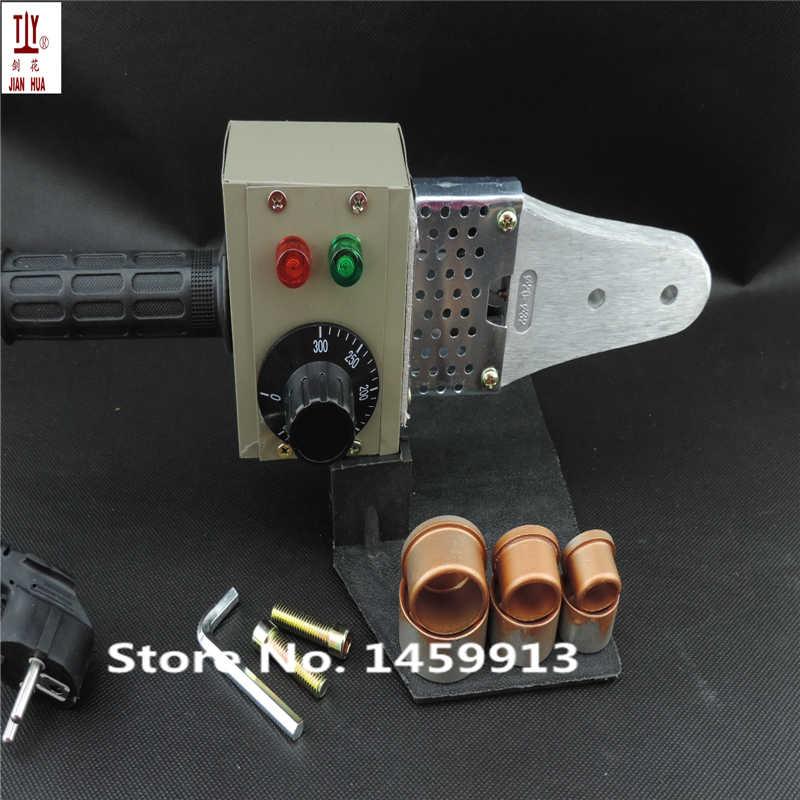 Soldador de plástico con caja de papel y control de temperatura, de 20 a 32mm, 220V y 600W, máquina de soldadura de tubos ppr, 1 Juego