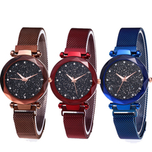 MIARA.L hot style quartz watch  chatterbox magnet star same type of womens starry sky