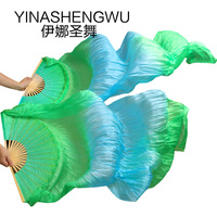 1 Pair Dance Fans Bamboo Ribs Natural Silk Stage Performance Props Dye Fans Women Belly Dance Silk Fans green+turquoise +green