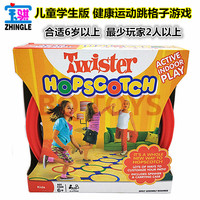 Adult Children's Body Twisting Game Blanket Large PVC Carpet Classic Twisting TWISTER GAME twister hopscotch adult board game