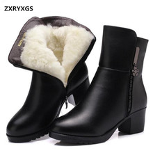 ZXRYXGS stivali di Marca Delle Donne scarpe Stivali Invernali 2020 di Nuovo Modo di Scarpe di Lana Caldo Inverno Neve Stivali In Vera Pelle Scarpe Da Donna stivali