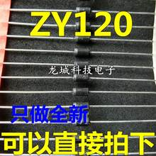 New original ZY120 ZY120GP diodo regulador 120 V 2 W FAZER-41(China)