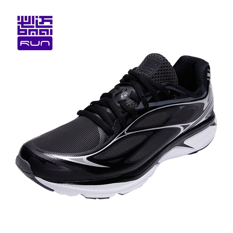 Marathon Running Shoes Couple Professional Light Cushioning Sports Shoes Outdoor Non slip Travel Walking Jogging Footwear