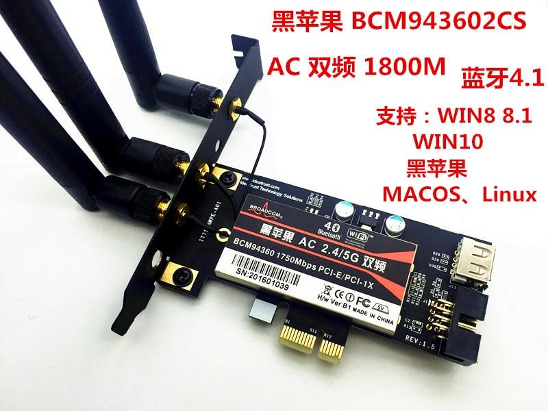 BCM943602CS Dual Frequency BT4.1 Wireless Network Card Super BCM94360CD Black Apple PCE-AC88 original asus pce ac88 wireless pci e network card