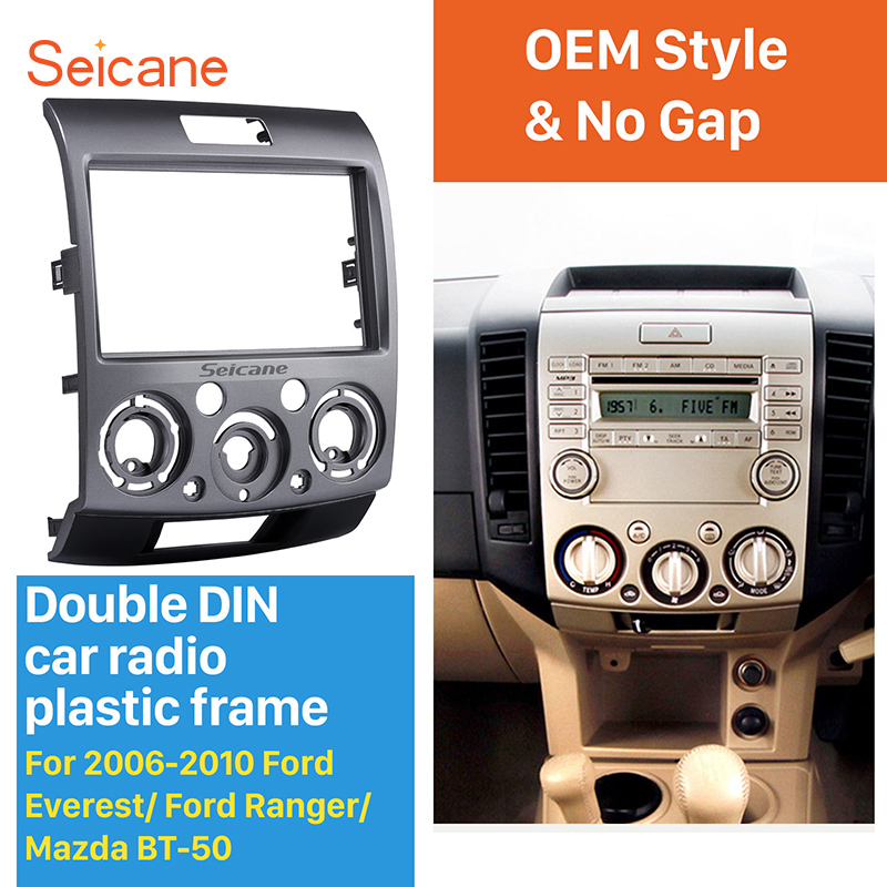 Seicane silver 2 Din Car Stereo Fascia Frame Panel for 2006 2007 2008 2009 2010 Ford