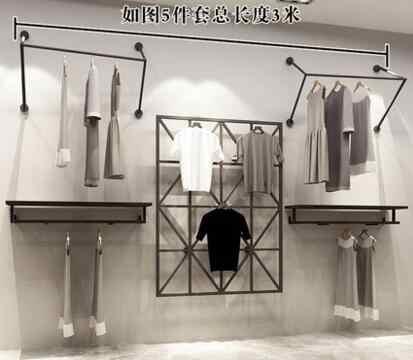 deb297390a981 The clothing store display rack wall. Men's and women's fashion shop iron - art  shelf