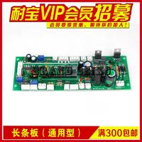 Electric Welding Machine Accessories Maintenance Inverter Circuit Board Control Board Zx7/ws/lgk Board General