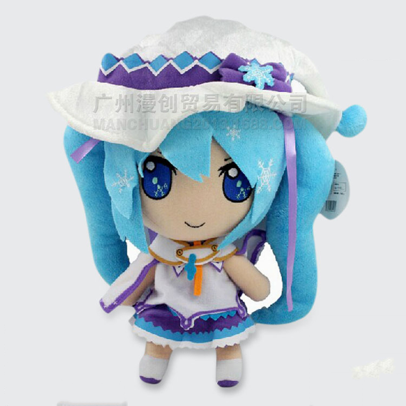 Hatsune Miku Snow Miku VOCALOID Stuffed PP Cotton Anime Plush Doll Cute Gift