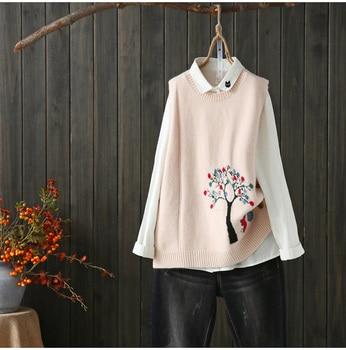 cats under tree kitty  pattern  sleeveless vest pullover sweater  2019 mori girl 2