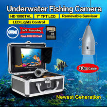 Free shipping!EYOYO 30M Silver Underwater Fishing Fish Finder Camera Video Recorder DVR Photo(China)