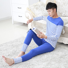 Men's Single Layer Thickening Velvet Winter Thermal Underwear Suits Render Long Johns(for A Suit)