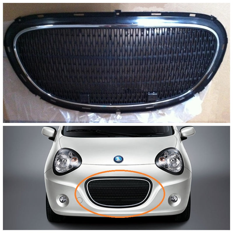 Geely LC,Panda,Emgrand Pandino,GC2,Car middle grid geely lc panda emgrand pandino gc2 car trunk clapboard