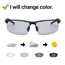 Photochromic Polarized Semi Rimless Sunglasses Driver Rider Sports Goggle Chameleon Change Color  Men Sunglasses Gothic Hipster