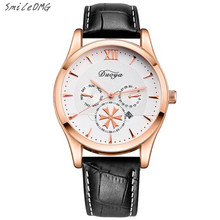 SmileOMG Fashion Mens  Watch Duoya Business Men Quartz Leather Analog Wrist Watch Free Shipping ,Oct 12