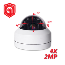 Super Mini PTZ IP Camera HD 1080P / 5MP Dome Outdoor Waterproof 2MP CCTV Security PTZ Cameras 4X Optical Zoom Lens IR 45M P2P