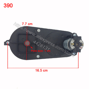 Image 5 - Childrens electric car gearbox with 12V DC motor,kids car 24V engine ,550 and 390 motor for remote car