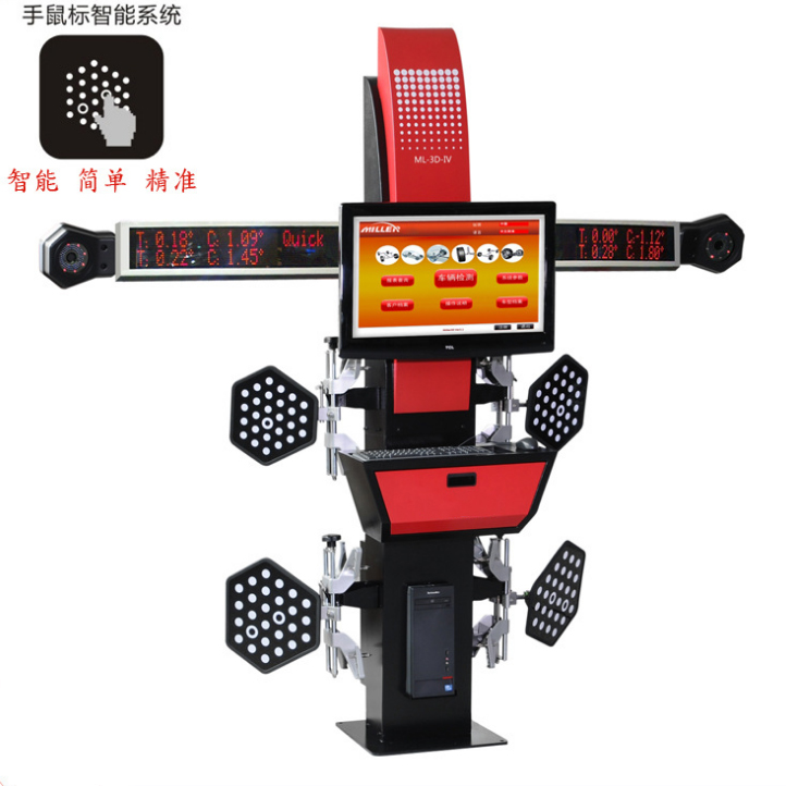 Smart 3D Wheel Aligner LED Display 5 Million High-speed Industrial Camera