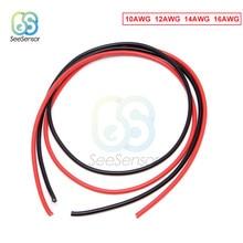 1meter Schwarz + 1meter Rot 10/12/14/16 Gauge AWG Elektrische Draht Verzinnten Kupfer isolierte Silikon Erweiterung LED Streifen Kabel