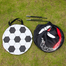 Children's folding portable soccer net soccer goal suitable for 3-person football 4-person football