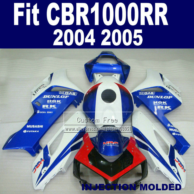 7gifts Injection  fairing kits for Honda 2004 2005 CBR1000RR CBR 1000 RR 04 05 CBR1000 RR blue HRC ABS fairings parts
