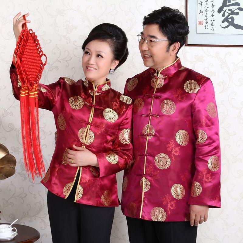 Gold Satin Blouse Style Chinois Chinese Traditional Woman Tops Winter Coat China Lovers Dress Longevity Wedding Silk Jacket
