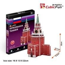 Candice guo cubicfun modelo de papel do enigma 3D DIY modelo de construção do presente do bebê Torre Spasskaya Moscou da Rússia Rússia frete grátis 1 pc